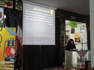 برگزاری جلسه گزارش دبیرخانه سیزدهمین یادواره کودک و محرم با حضور مسئولین فرهنگی شهر مشهد